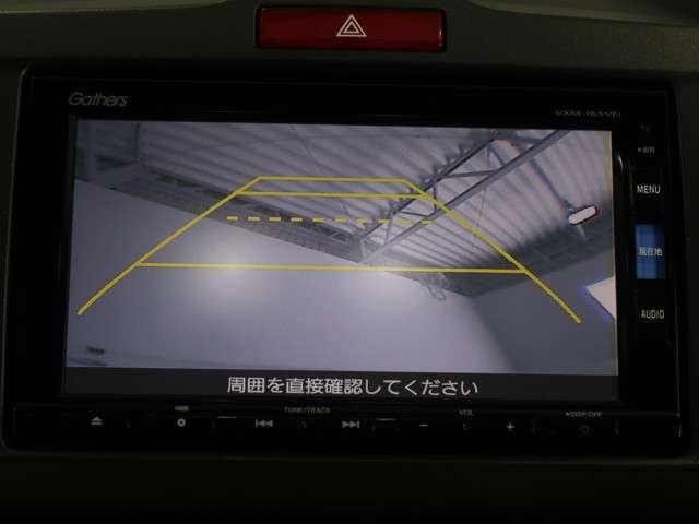 G プレミアムエディション 認定中古車 メモリーナビ Bカメラ フルセグTV DVD再生 両側電動スライドドア 後席モニター HIDヘッドライト ETC スマートキー ワンオーナー車(6枚目)