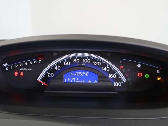G プレミアムエディション 認定中古車 メモリーナビ Bカメラ フルセグTV DVD再生 両側電動スライドドア 後席モニター HIDヘッドライト ETC スマートキー ワンオーナー車(8枚目)