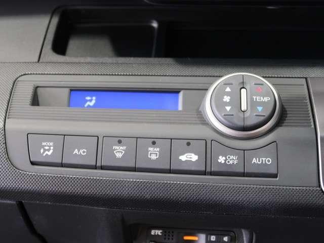 G プレミアムエディション 認定中古車 メモリーナビ Bカメラ フルセグTV DVD再生 両側電動スライドドア 後席モニター HIDヘッドライト ETC スマートキー ワンオーナー車(10枚目)