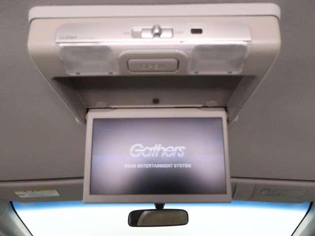 G プレミアムエディション 認定中古車 メモリーナビ Bカメラ フルセグTV DVD再生 両側電動スライドドア 後席モニター HIDヘッドライト ETC スマートキー ワンオーナー車(14枚目)