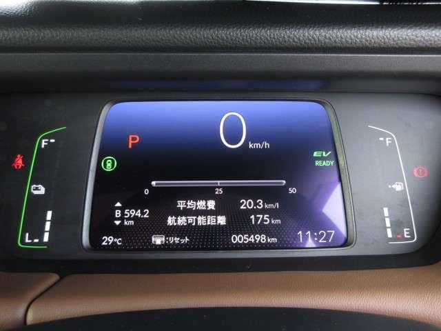 e:HEVリュクス 2年保証付 デモカー 衝突被害軽減ブレーキ サイド&カーテンエアバッグ ドライブレコーダー メモリーナビ フルセグTV バックカメラ シートヒーター 純正アルミホイール LEDヘッドライト(8枚目)