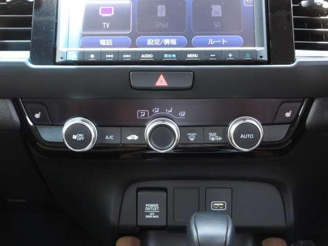 e:HEVリュクス 2年保証付 デモカー 衝突被害軽減ブレーキ サイド&カーテンエアバッグ ドライブレコーダー メモリーナビ フルセグTV バックカメラ シートヒーター 純正アルミホイール LEDヘッドライト(9枚目)