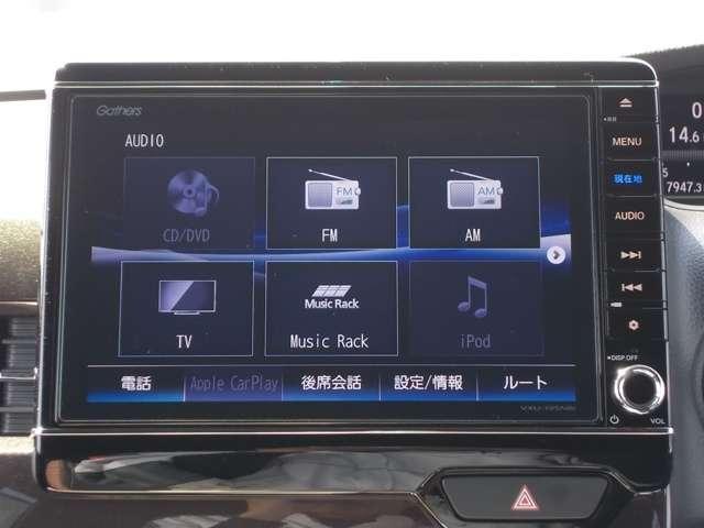 G・Lホンダセンシング 2年保証付 衝突被害軽減ブレーキ サイド&カーテンエアバッ メモリーナビ フルセグTV バックカメラ 純正AW 両側スライド片側電動ドア ワンオーナー車 スマートキー ETC LEDヘッドライト(5枚目)
