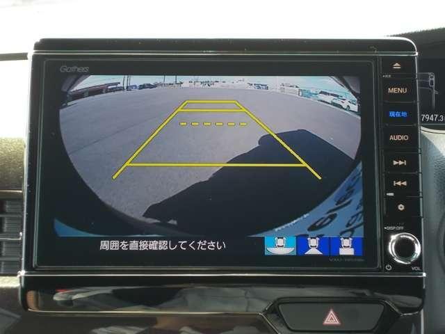 G・Lホンダセンシング 2年保証付 衝突被害軽減ブレーキ サイド&カーテンエアバッ メモリーナビ フルセグTV バックカメラ 純正AW 両側スライド片側電動ドア ワンオーナー車 スマートキー ETC LEDヘッドライト(6枚目)