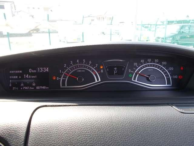 G・Lホンダセンシング 2年保証付 衝突被害軽減ブレーキ サイド&カーテンエアバッ メモリーナビ フルセグTV バックカメラ 純正AW 両側スライド片側電動ドア ワンオーナー車 スマートキー ETC LEDヘッドライト(8枚目)