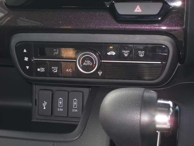 G・Lホンダセンシング 2年保証付 衝突被害軽減ブレーキ サイド&カーテンエアバッ メモリーナビ フルセグTV バックカメラ 純正AW 両側スライド片側電動ドア ワンオーナー車 スマートキー ETC LEDヘッドライト(9枚目)