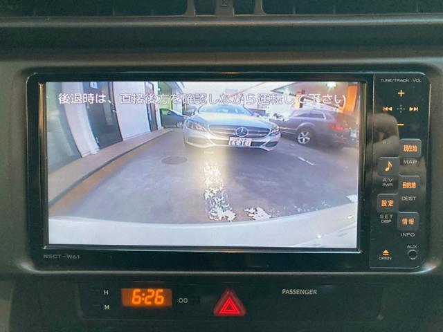 G 純正SDナビ バックカメラ ワンセグTV ETC ユーザー買取(30枚目)