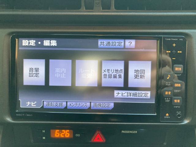 G 純正SDナビ バックカメラ ワンセグTV ETC ユーザー買取(32枚目)