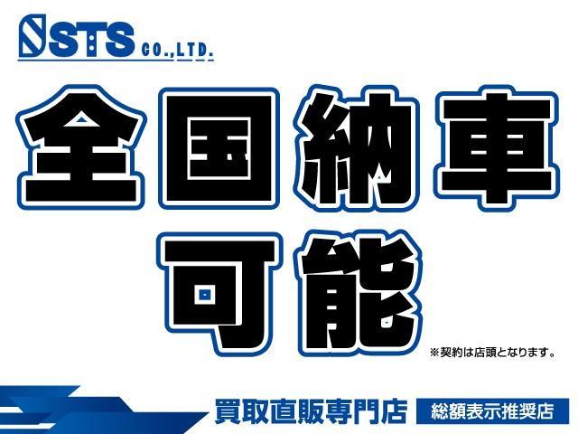 T ナビ TV ETC ミュージックサーバー CD 革シートカバー ドライブレコーダー インタークーラーターボ ABS付(2枚目)