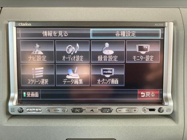 T ナビ TV ETC ミュージックサーバー CD 革シートカバー ドライブレコーダー インタークーラーターボ ABS付(17枚目)