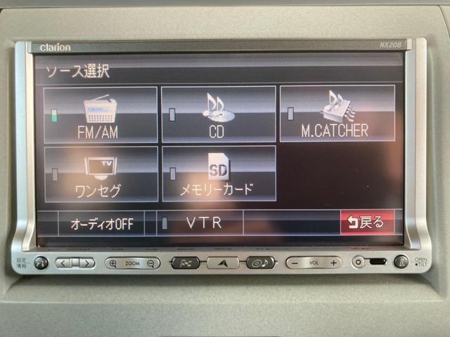 T ナビ TV ETC ミュージックサーバー CD 革シートカバー ドライブレコーダー インタークーラーターボ ABS付(18枚目)