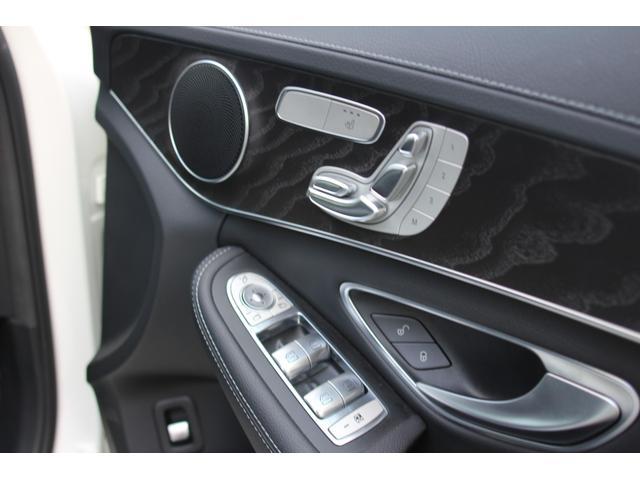 C200 ステーションワゴン スポーツ本革仕様 AMGアルミホイール・キーレスゴー・ヘッドアップディスプレイ・パワーバックドア・ナビ&TV・ETC・レザーシート・シートヒーター(13枚目)