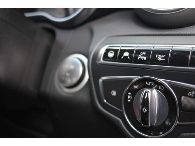 C200 ステーションワゴン スポーツ本革仕様 AMGアルミホイール・キーレスゴー・ヘッドアップディスプレイ・パワーバックドア・ナビ&TV・ETC・レザーシート・シートヒーター(14枚目)
