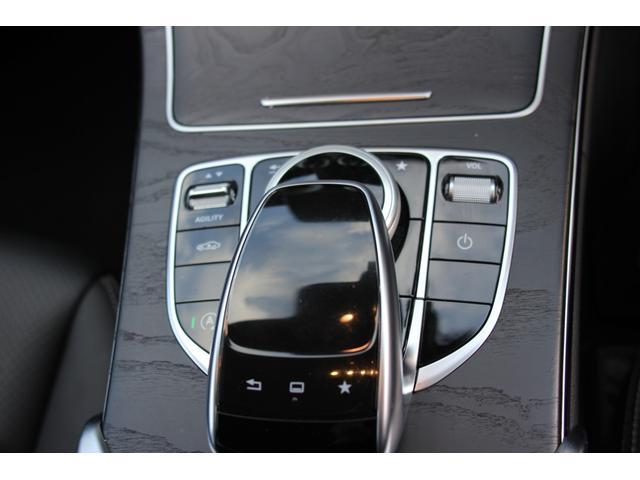 C200 ステーションワゴン スポーツ本革仕様 AMGアルミホイール・キーレスゴー・ヘッドアップディスプレイ・パワーバックドア・ナビ&TV・ETC・レザーシート・シートヒーター(15枚目)