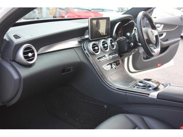 C200 ステーションワゴン スポーツ本革仕様 AMGアルミホイール・キーレスゴー・ヘッドアップディスプレイ・パワーバックドア・ナビ&TV・ETC・レザーシート・シートヒーター(23枚目)