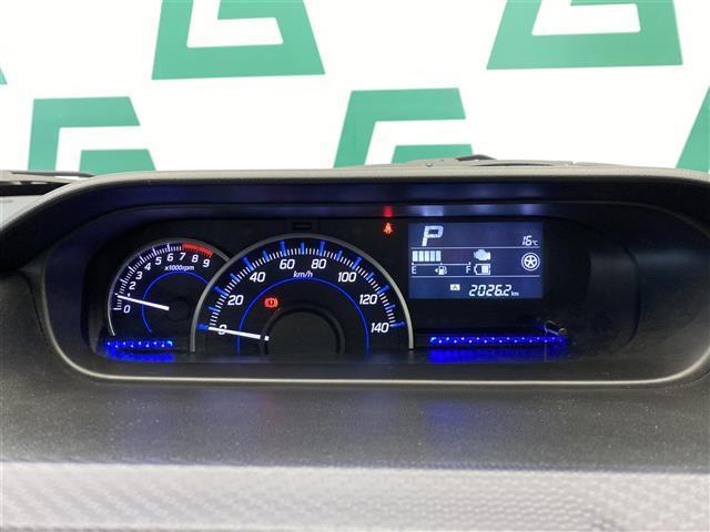 ハイブリッドFZ 純正メモリナビ フルセグ Bluetooth ステアリングスイッチ 全方位モニター アイドリングストップ LEDヘッドライト オートライト シートヒーター フロアマット 横滑り防止 スマートキー(9枚目)