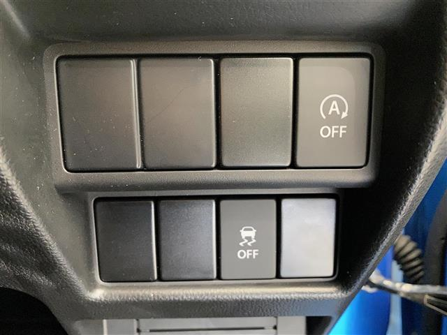 ハイブリッドFZ 純正メモリナビ フルセグ Bluetooth ステアリングスイッチ 全方位モニター アイドリングストップ LEDヘッドライト オートライト シートヒーター フロアマット 横滑り防止 スマートキー(15枚目)