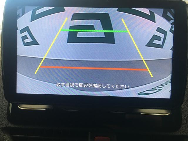 ハイブリッドG 社外9型メモリナビ トヨタセーフティセンス 両側パワースライドドア ドライブレコーダー クルーズコントロール シートヒーター バックカメラ LEDヘッドライト オートライト スマートキー ETC(3枚目)
