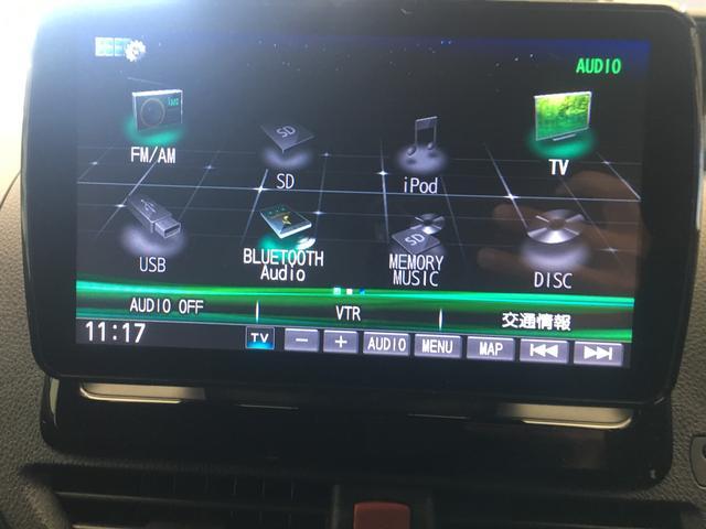 ハイブリッドG 社外9型メモリナビ トヨタセーフティセンス 両側パワースライドドア ドライブレコーダー クルーズコントロール シートヒーター バックカメラ LEDヘッドライト オートライト スマートキー ETC(4枚目)
