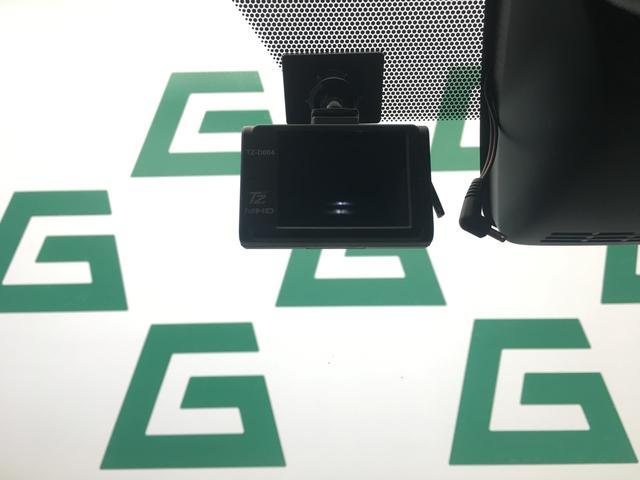 ハイブリッドG 社外9型メモリナビ トヨタセーフティセンス 両側パワースライドドア ドライブレコーダー クルーズコントロール シートヒーター バックカメラ LEDヘッドライト オートライト スマートキー ETC(5枚目)