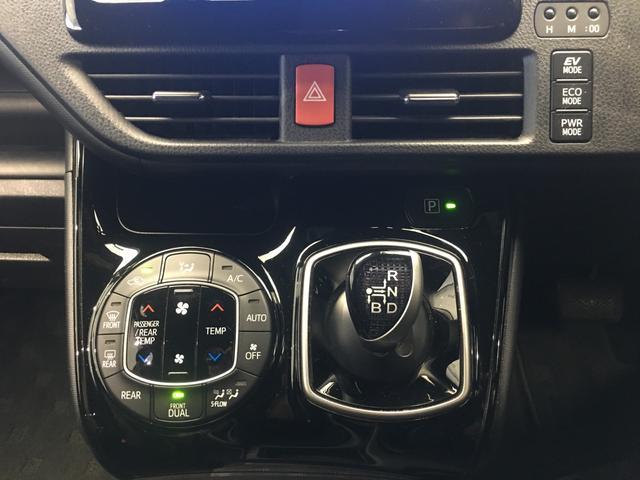 ハイブリッドG 社外9型メモリナビ トヨタセーフティセンス 両側パワースライドドア ドライブレコーダー クルーズコントロール シートヒーター バックカメラ LEDヘッドライト オートライト スマートキー ETC(11枚目)