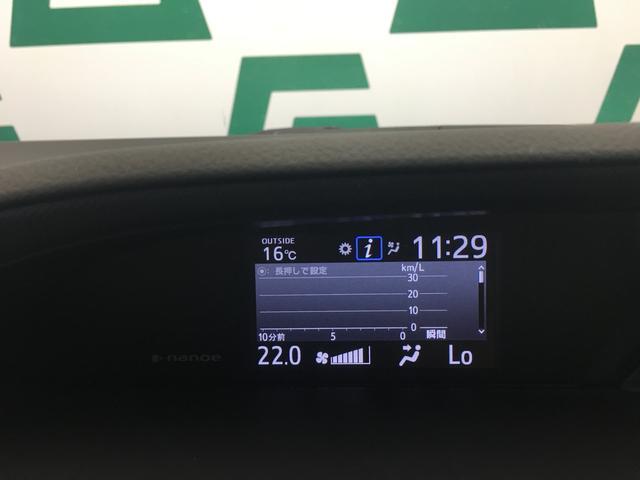 ハイブリッドG 社外9型メモリナビ トヨタセーフティセンス 両側パワースライドドア ドライブレコーダー クルーズコントロール シートヒーター バックカメラ LEDヘッドライト オートライト スマートキー ETC(18枚目)