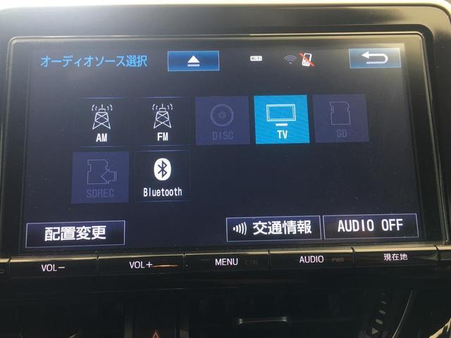 G 純正9型メモリナビ TRDスポイラー トヨタセーフティセンス RCTA BSM レーダークルーズコントロール ハーフレザーシート シートヒーター バックカメラ ETC2.0 スマートキー(5枚目)