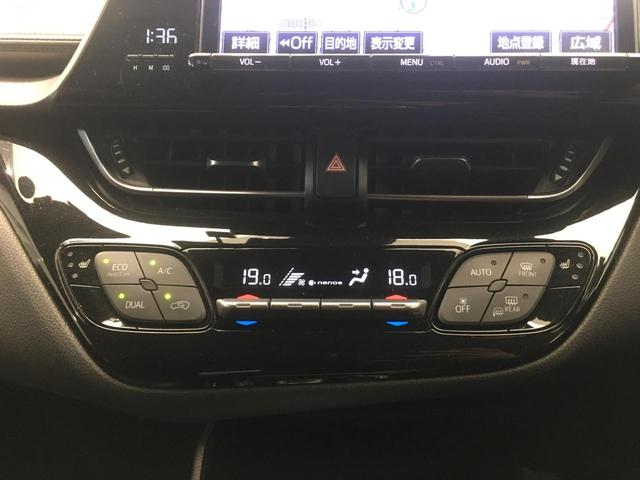 G 純正9型メモリナビ TRDスポイラー トヨタセーフティセンス RCTA BSM レーダークルーズコントロール ハーフレザーシート シートヒーター バックカメラ ETC2.0 スマートキー(12枚目)
