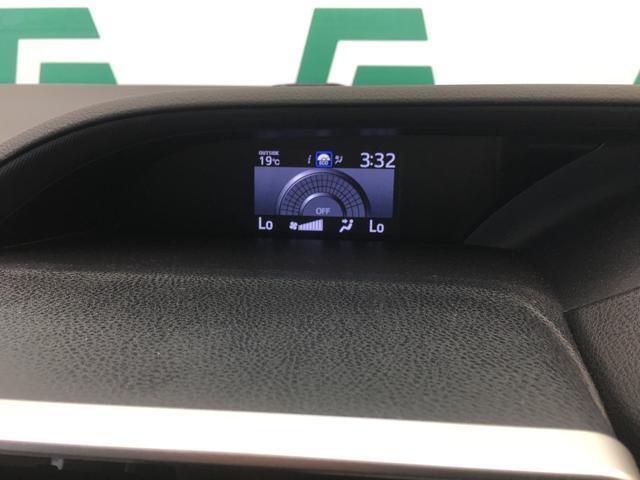 ZS 純正10型メモリナビ 12.1型フリップダウンモニタ トヨタセーフティセンス 片側パワースライド クルーズコントロール ステアリングスイッチ バックカメラ フロアマット ビルトインETC スマートキー(13枚目)