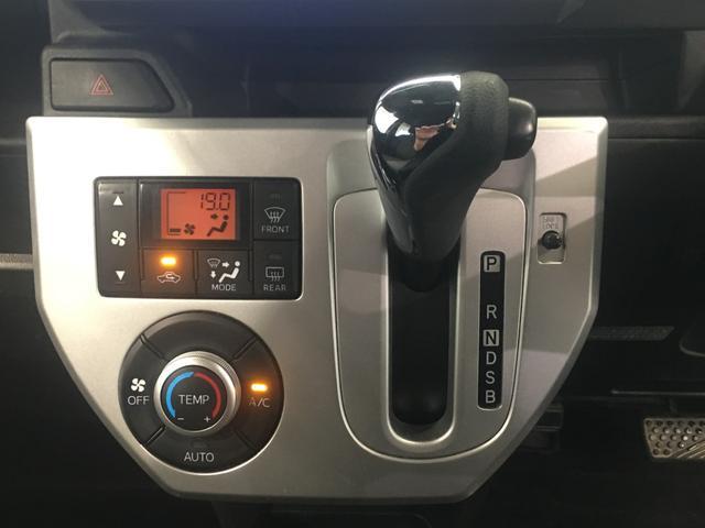 X ファインセレクションSA 純正メモリナビ スマートアシスト 片側パワースライドドア エコアイドル フルセグTV バックカメラ ステアリングスイッチ LEDヘッドライト オートライト ベンチシート スマートキー(7枚目)