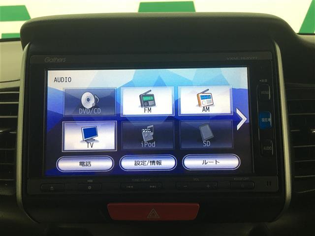 G・Lパッケージ 純正メモリナビ Bluetooth対応 片側パワースライドドア アイドリングストップ ステアリングスイッチ バックカメラ ビルトインETC フルセグTV 電動格納ミラー スマートキー(5枚目)