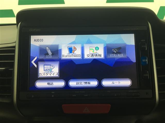 G・Lパッケージ 純正メモリナビ Bluetooth対応 片側パワースライドドア アイドリングストップ ステアリングスイッチ バックカメラ ビルトインETC フルセグTV 電動格納ミラー スマートキー(6枚目)