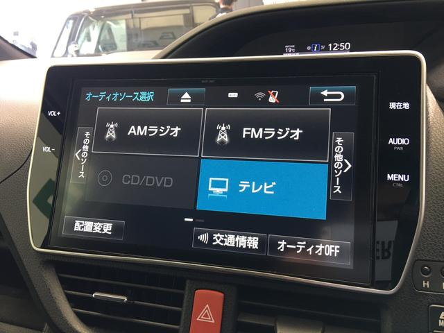 ハイブリッドG ワンオーナー 純正10型ナビ トヨタセーフティセンス 両側パワースライドドア クルーズコントロール ドライブレコーダー シートヒーター バックカメラ ビルトインETC 革調シートカバー スマートキー(3枚目)