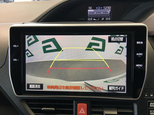ハイブリッドG ワンオーナー 純正10型ナビ トヨタセーフティセンス 両側パワースライドドア クルーズコントロール ドライブレコーダー シートヒーター バックカメラ ビルトインETC 革調シートカバー スマートキー(5枚目)