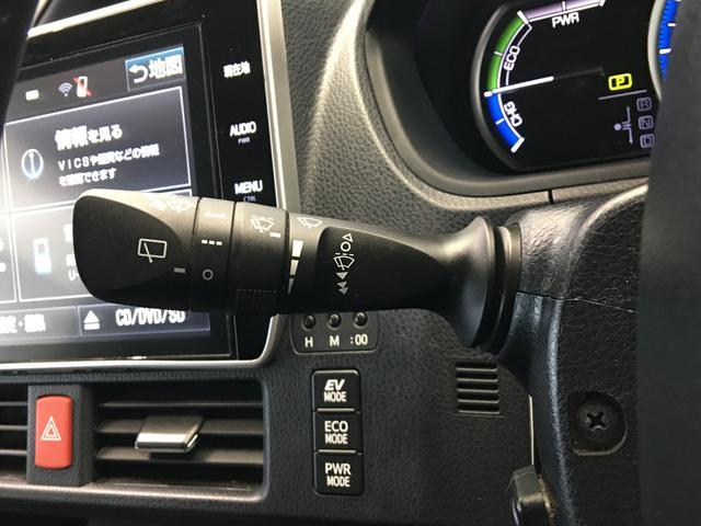 ハイブリッドG ワンオーナー 純正10型ナビ トヨタセーフティセンス 両側パワースライドドア クルーズコントロール ドライブレコーダー シートヒーター バックカメラ ビルトインETC 革調シートカバー スマートキー(11枚目)