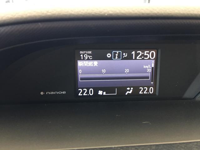 ハイブリッドG ワンオーナー 純正10型ナビ トヨタセーフティセンス 両側パワースライドドア クルーズコントロール ドライブレコーダー シートヒーター バックカメラ ビルトインETC 革調シートカバー スマートキー(15枚目)