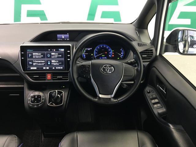 ハイブリッドG ワンオーナー 純正10型ナビ トヨタセーフティセンス 両側パワースライドドア クルーズコントロール ドライブレコーダー シートヒーター バックカメラ ビルトインETC 革調シートカバー スマートキー(17枚目)