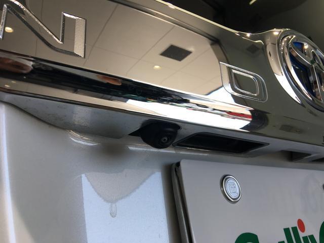 ハイブリッドG ワンオーナー 純正10型ナビ トヨタセーフティセンス 両側パワースライドドア クルーズコントロール ドライブレコーダー シートヒーター バックカメラ ビルトインETC 革調シートカバー スマートキー(32枚目)