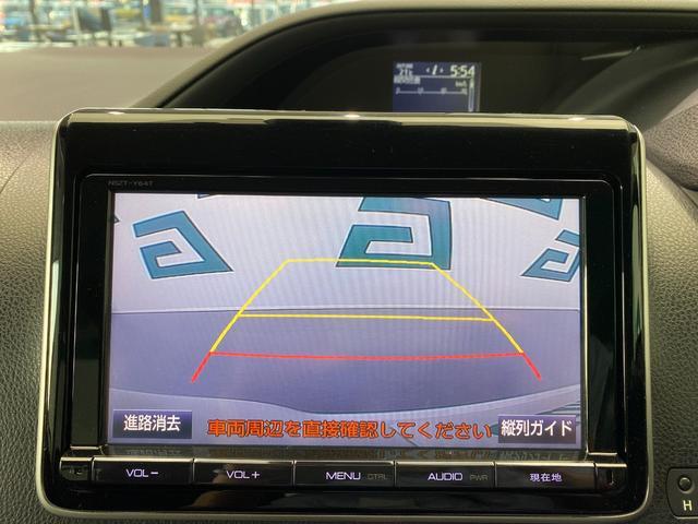ZS 衝突軽減 車線逸脱防止 純正ナビ フルセグ BT  CD DVD FM AM Bカメラ ETC 左電動ドア Aストップ LED 社外アルミ16インチAW プッシュスタート(5枚目)