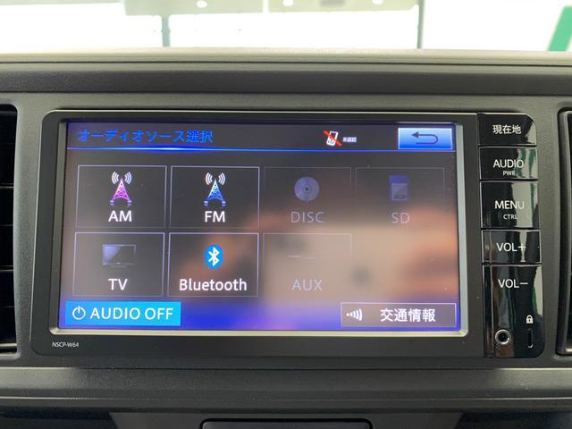 X LパッケージS スマートアシストII 純正メモリーナビ バックカメラ Bluetooth クリアランスソナー アイドリングストップ機能 スマートキー フロアマット 電動格納ミラー(4枚目)