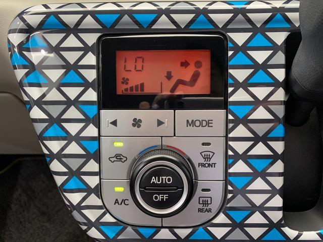 X LパッケージS スマートアシストII 純正メモリーナビ バックカメラ Bluetooth クリアランスソナー アイドリングストップ機能 スマートキー フロアマット 電動格納ミラー(8枚目)