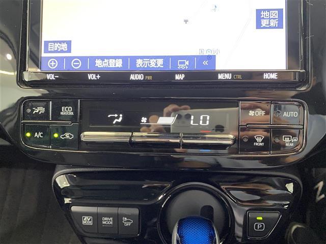 Aプレミアム ツーリングセレクション 1オーナー モデリスタ 本革 衝突軽減 9型ナビ Bカメラ BSM RCTA ETC ヘッドアップディスプレイ Pアシスト ドラレコ オートライト LEDヘッドライト モデリスタAW(8枚目)