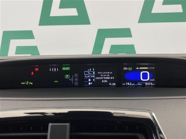Aプレミアム ツーリングセレクション 1オーナー モデリスタ 本革 衝突軽減 9型ナビ Bカメラ BSM RCTA ETC ヘッドアップディスプレイ Pアシスト ドラレコ オートライト LEDヘッドライト モデリスタAW(13枚目)