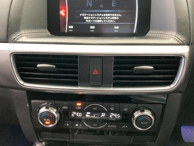 XD 純正ナビ スマートシティブレーキ レーダークルーズコントロール バックカメラ サイドカメラ ステアリングスイッチ LEDヘッドライト オートライト アドバンスドキー ETC フロアマット(10枚目)
