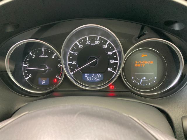XD 純正ナビ スマートシティブレーキ レーダークルーズコントロール バックカメラ サイドカメラ ステアリングスイッチ LEDヘッドライト オートライト アドバンスドキー ETC フロアマット(15枚目)