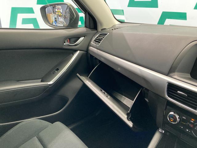 XD 純正ナビ スマートシティブレーキ レーダークルーズコントロール バックカメラ サイドカメラ ステアリングスイッチ LEDヘッドライト オートライト アドバンスドキー ETC フロアマット(17枚目)
