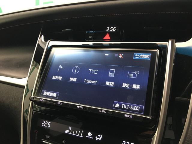 プレミアム 純正9型ナビ セーフティセンス ステアリングスイッチ バックカメラ サンルーフ レーダークルーズコントロール パワーバックドア 純正ドライブレコーダー フルセグTV Bluetooth スマートキー(5枚目)