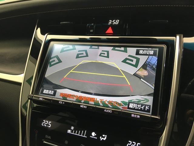 プレミアム 純正9型ナビ セーフティセンス ステアリングスイッチ バックカメラ サンルーフ レーダークルーズコントロール パワーバックドア 純正ドライブレコーダー フルセグTV Bluetooth スマートキー(6枚目)