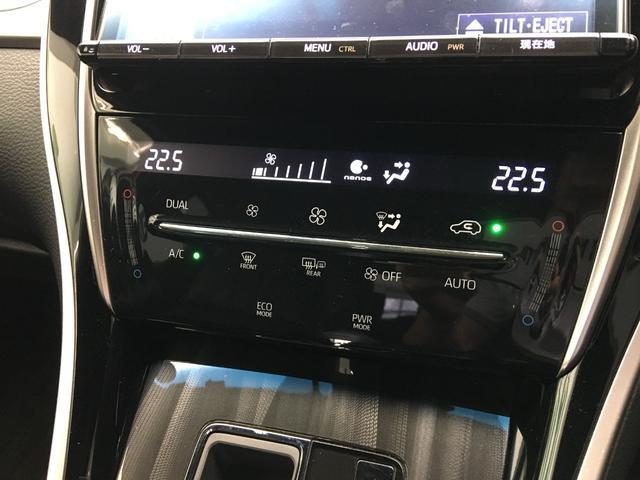 プレミアム 純正9型ナビ セーフティセンス ステアリングスイッチ バックカメラ サンルーフ レーダークルーズコントロール パワーバックドア 純正ドライブレコーダー フルセグTV Bluetooth スマートキー(9枚目)
