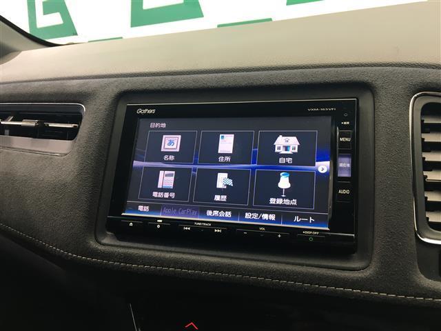 ハイブリッド ホンダセンシング 純正メモリナビ ハーフレザーシート レーダークルーズコントロール ステアリングスイッチ フルセグTV Bluetooth対応 シートヒーター バックカメラ ビルトインETC(4枚目)